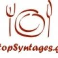 topsyntages logo