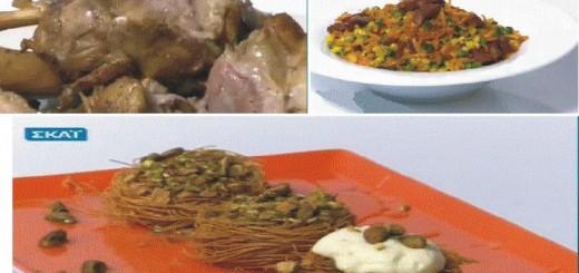 Κότσι χοιρινό, Ζεστή σαλάτα καρότου, Τηγανιτό κανταΐφι με φιδέ