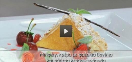milfeig junior master chef